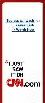 CNN.com banner ad